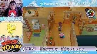 Yo-kai Watch - Game Guides Coming Soon + Yo-kai Watch 2 Online Battle Gameplay