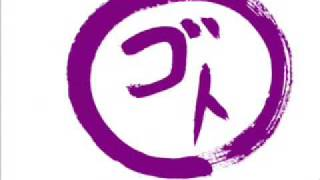 サンハウスカバー にわの薬局とコンドームス改め「にわコン」 http://ni...