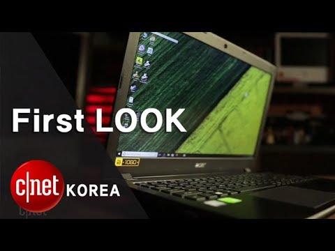'기능성 돋보이는 가성비 노트북' 에이서 아스파이어 E15