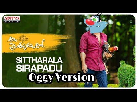 sitharala-sirapadu-full-video-song- -alavaikunthapurtamulo- -oggy-version- -oggy-telugu-spoofs