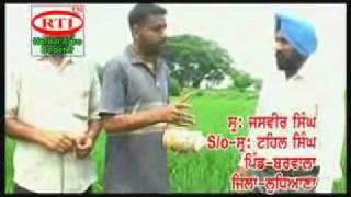 RTI Result Proof  Jasvir Barwala