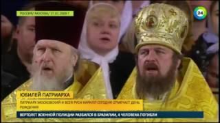«Аксиос!»  пингвины, встреча с Франциском и другие успехи патриарха Кирилла