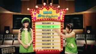 AKB48 曲づくりプロジェクト チームサプライズ 15s CM