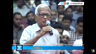 Repeat youtube video Govindan Kutty Ask Question to MM Akbar - Vedic Religions and Semitic Religions