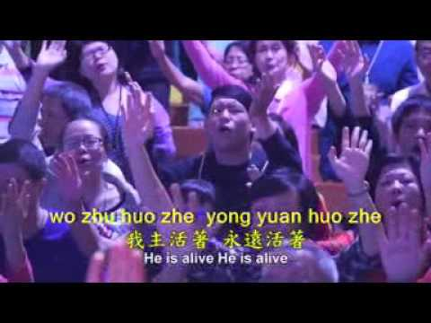 Forever (He is Glorified) - Joshua (Chinese with pinyin)