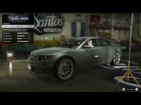 Grand Theft Auto V Online | GTA 5 Online давно не заходил