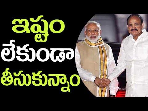 Venkaiah Naidu picked for Vice President uncomfortably ! || 2day 2morrow