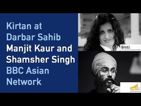 BBC Asian Network debate on Kirtan in Harmandir Sahib, 02 08 17