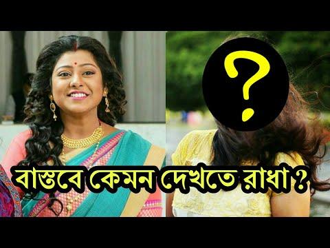 Bengali Serial Actress Animala Sadhukhan (Radha) Unseen Photos | Zee Bangla Serial