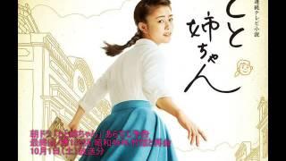 朝ドラ「とと姉ちゃん」あらすじ予告 最終回/第156話 昭和49年,竹蔵と再...