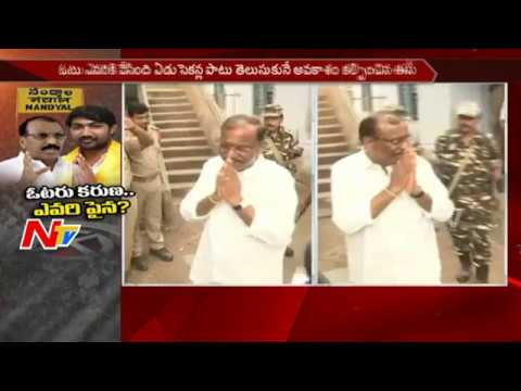 Thumbnail: Nandyal By Election: Silpa Mohan Reddy Casts his Vote || NTV