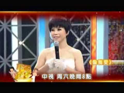 中視2/22「萬秀豬王」#80精采預告/ 詹雅雯