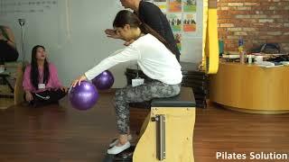 필라테스솔루션[Pilates chair 에서의 움직임 …