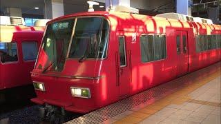 名鉄5300系&1000系 連続発車 太田川にて