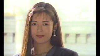 1995 CM.
