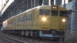 【4K】JR山陽本線 普通列車115系電車 オカD-13編成