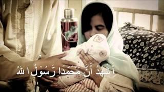 Azan Magrib Metro TV 2012