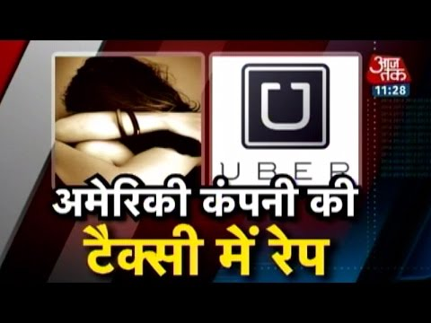 Gurgaon cab rape: Cab company Uber issues statement