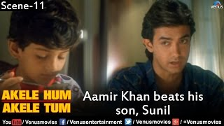 Download Aamir Khan beats his Son, Sunil (Akele Hum Akele Tum) Mp3