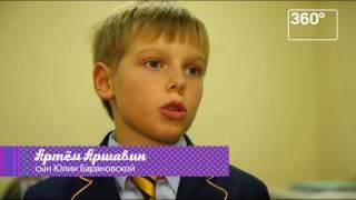 Солист коллектива «Непоседы» Артем Аршавин на канале «360»