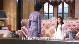 惡婆婆在兒子面前正面一套背後一套,對女主各種刁難,逼她離開兒子 💖 Chinese Television Dramas