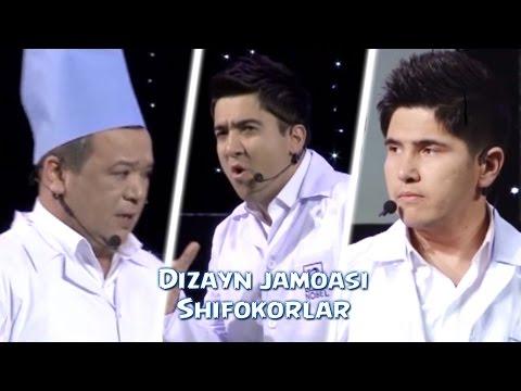 Dizayn jamoasi - Shifokorlar | Дизайн жамоаси - Шифокорлар (Dizayn SHOU)