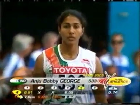 Indian Athlete Anju Bobby George's Long Jump at World Athletic Championships 2003