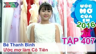 Hiệp sĩ Mây giúp bé làm cô tiên - bé Thanh Bình | ƯỚC MƠ CỦA EM | Tập 407 | 17/03/2016