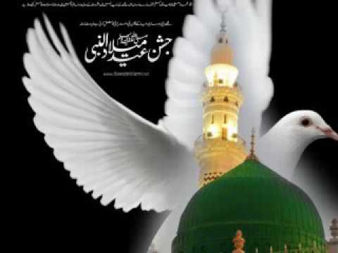 Beautiful Islamic Nat