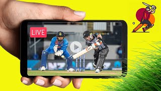 How to Watch any Cricket Match Live on Android Mobile | Live Cricket Streaming Match on Mobile