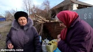 КРЫМСК: Полгода спустя.(Спустя полгода после затопления города, многие люди живут в интернатах и гостиницах. Особенно это касается..., 2013-01-20T10:23:50.000Z)