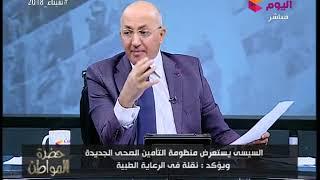 سيد على متخوفا: طوروا القاهرة بالتوازي مع العاصمة الإدارية الجديدة