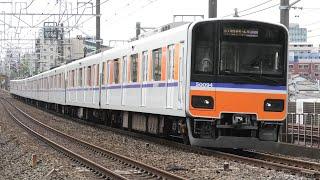 【川特】東武50000系50090型51094F 川越特急小川町行 成増~和光市通過【4K】