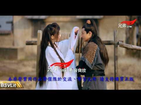 周杰倫 - 紅塵客棧 (KTV/HD)