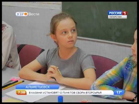 В Альметьевске продолжится неделя уличного литературного фестиваля «Бяки Буки»