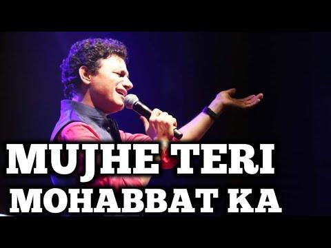 Mujhe Teri Mohabbat Ki By Anil Bajpai &...
