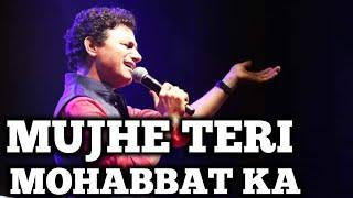Mujhe Teri Mohabbat Ki By Anil Bajpai & Neelima Ghokley