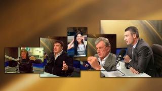 Радио Вести (Live)