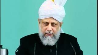 Urdu Friday Sermon 18th August 2006, Divine Expression of Love for the Holy Prophet (saw)