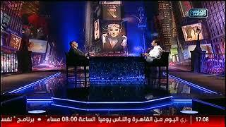 الناس الحلوة | الأورام الليفية طرق تشخيصها وعلاجها مع الاستاذ الدكتور عمر عبد العزيز