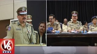 Moharam : CP Anjani Kumar Review Meet On Security Measures To Be Taken In Hyderabad   V6 News