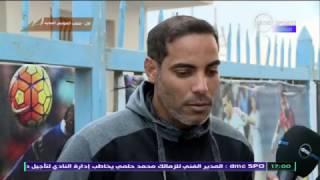 دورى dmc - خالد بيبو يوجه رسالة قوية للاعبي منتخب السويس بسبب جماهير السويس