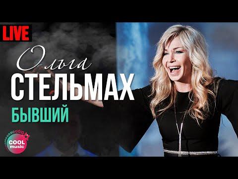 Максим - Дорога, караоке онлайн, клип, минус, текст песни!