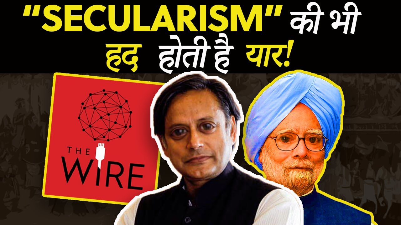 Shashi Tharoor And The Wire - India Belongs MORE To Muslims Than Hindus