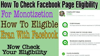 How to Check Facebook Page Monetization Eligibility | Earn Money with ...