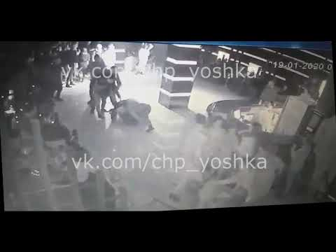 Стрельба в ночном клубе Йошкар Олы 19.01.2020 г.