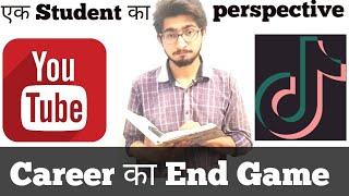 Tik Tok vs You Tube || Students के लिए कौन सही