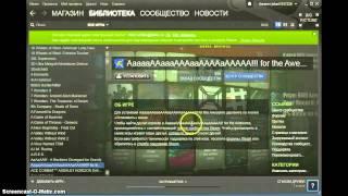 Продажа  Steam Аккаунтов(по поводу покупки аккаунтов в скайп morozko208 группа ВКонтакте http://vk.com/urpu_steam мой вк http://vk.com/id185514125., 2013-03-08T14:13:05.000Z)
