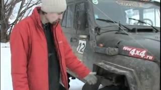 UAZ 2 Как модернизировать УАЗ для серъезного OFF ROAD Видео урок 2