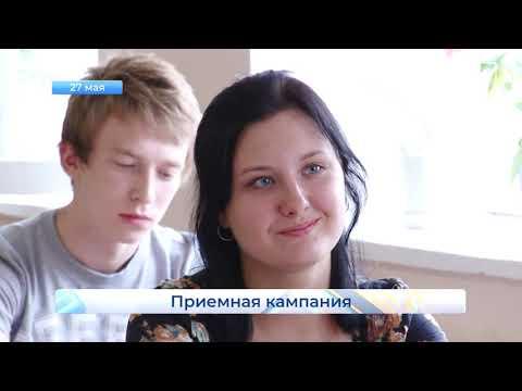 Новости Кирова выпуск 27.05.2020